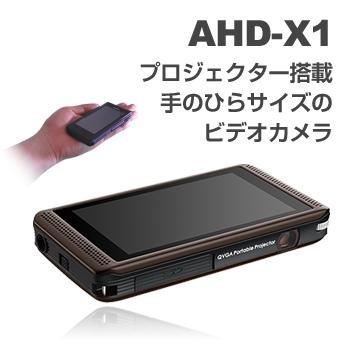 Aigo プロジェクター Cam AHD-X1