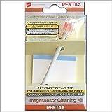 PENTAX イメージセンサークリーニングキット O-ICK1 39357