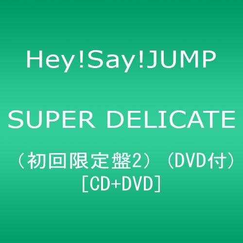 SUPER DELICATE(初回限定盤2)(DVD付)をAmazonでチェック