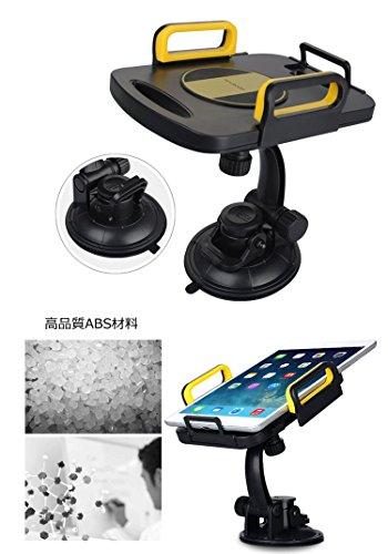 ipad 車載ホルダー 多機能フラットブラケット吸盤アームスタンド ipad air/スマートフォン/携帯電話/ケータイ/けいたい などを 車/自動車/軽自動車/トラック に装着車載スタンド カー用品/内装パーツBRACKET-F-12-T40819