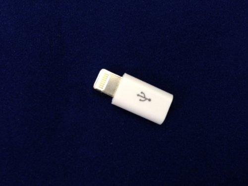【全品 iOS6.1にて国内検品動作確認済】Lightning Micro USB変換アダプタ iPhone5 / iPad mini / iPad Retina ライトニング・マイクロUSB変換アダプタ 充電・同期(データ通信)