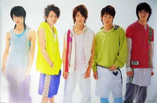 ポスター ★ KAT-TUN 集合 2005 A全
