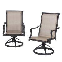 Cheap Patio Furniture Sets Under 100   Patio Design Ideas