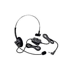 Amazon.com: Yaesu Vertex VC-25 VOX Headset For Select