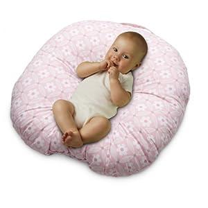 breast feeding pillow covers boppy newborn lounger daisy basket top offer