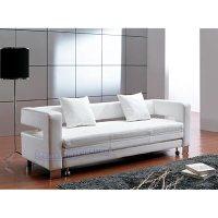 Amazon.com - Contemporary Furniture Modern White Leather ...