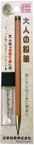 北星鉛筆 大人の鉛筆 B/2mm 芯削りセット OTP-680NST