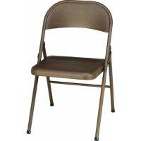 Samsonite Folding Chairs
