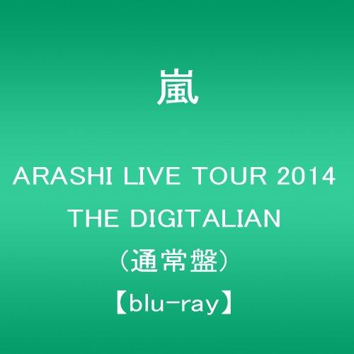 ARASHI LIVE TOUR 2014 THE DIGITALIAN(通常盤) [Blu-ray]をAmazonでチェック!