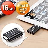 サンワダイレクト iPad iPad2 USBメモリ 16GB 600-IP16GBK
