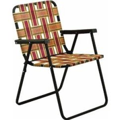 Folding Chair Nylon Target Covers In Store Webbed Aluminum Lawn Chairs Infobarrel Rio Brands By055 07130 Basic Web Amazon Price 16 53 Buy Now As Of Oct 23 2016