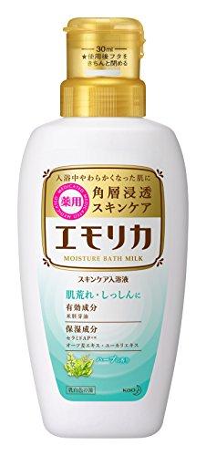エモリカ ハーブの香り 本体 450ml