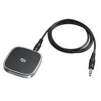 Things I love - Blackberry Bluetooth Gateway
