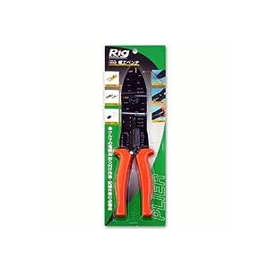 エーモン 1452 電工ペンチ