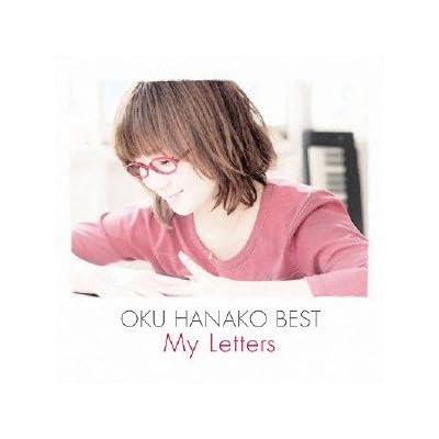 奥華子BEST -My Letters- をAmazonでチェック!