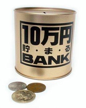 10万円貯まるBANK ゴールド