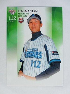 BBM2014ルーキーエディション【レギュラーカード】083萬谷康平/横浜DeNA