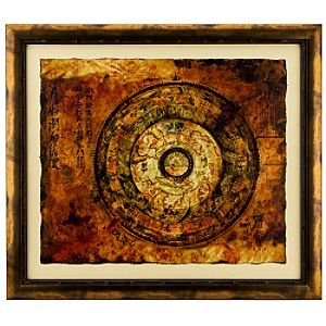 Disney Pirates of the Caribbean: At World's End Map to the Land of the Dead'' Limited Edition Giclee