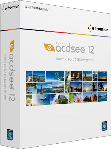 ACDSee 12