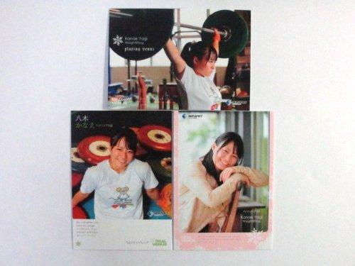 BBMリアルヴィーナスカード2013◆18八木かなえ◆レギュラーコンプ全3種