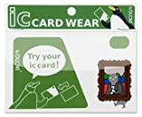 ic CARD WEAR Art 2