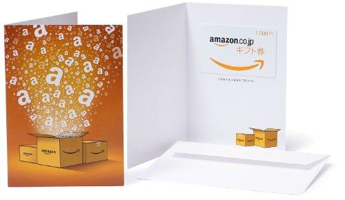 Amazonギフト券(グリーティングカードタイプ ) - 1,000円 (Amazonオリジナル)