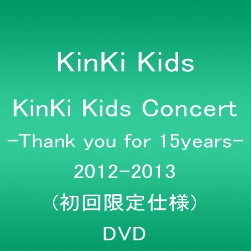 Kinki Kids Concert-thank You for 15years-2012-2013 (First Limited Edition) [Dvd]をAmazonでチェック!