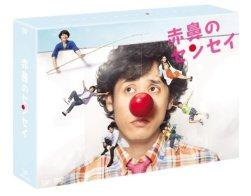 赤鼻のセンセイ DVD-BOX