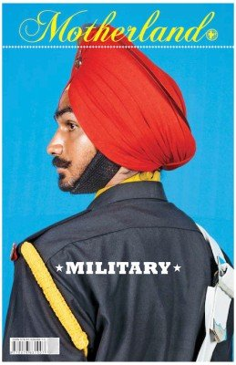 Motherland - Military (First Edition,2014)