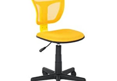 Amazon Fabric Office Chair Office Products
