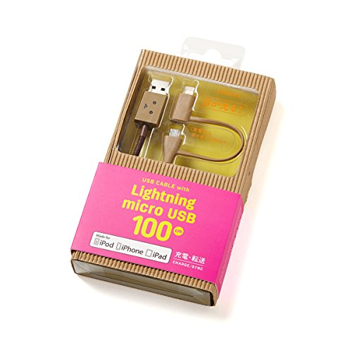改善版  cheero DANBOARD 2in1 USB Cable with Micro USB  Lightning connector 100cm  Apple社のMFi 認証取得済み  目が光る 充電 / データ転送 ケーブル iPhone 6s / 6s Plus / 6 / 6 Plus / 5s / 5c / 5 / iPad / iPad mini / iPad Air / iPod nano / iPod touch / Android / Xperia / Galaxy / 各種スマホ / タブレット対応