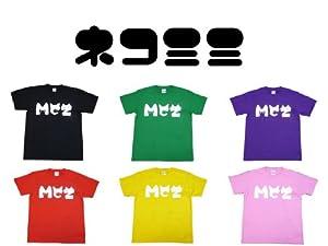 ももクロファン モノノフの普段着 MCZネコ耳Tシャツ ブラック 黒