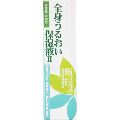 全身うるおい保湿液(まろやか薬用スキントリートメント) 250ml