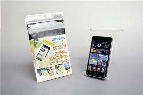石崎資材 スマートフォン用防水ソフトケース【日本製】【iPhone5収納可】ジッパーカラー:シルバー
