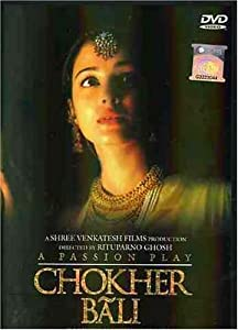 """Cover of """"Chokher Bali"""""""