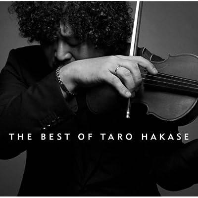 THE BEST OF TARO HAKASE (DVD付)をAmazonでチェック!