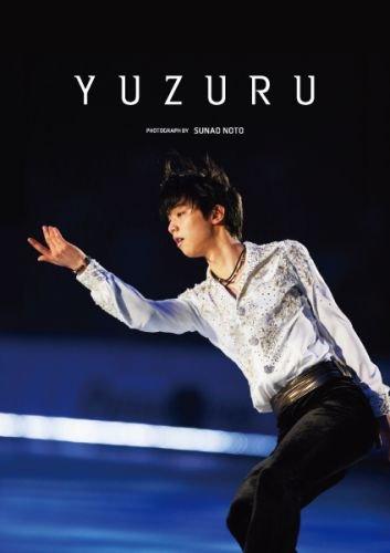 YUZURU 羽生結弦写真集 【初回入荷限定特典付】