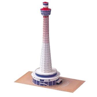 ペーパーモデルミニ マリンタワー