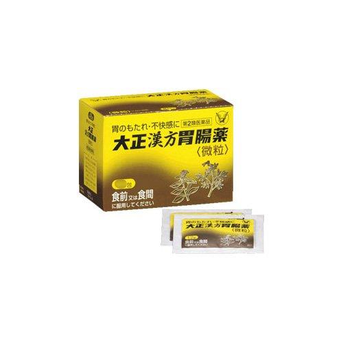 大正漢方胃腸薬微粒32包