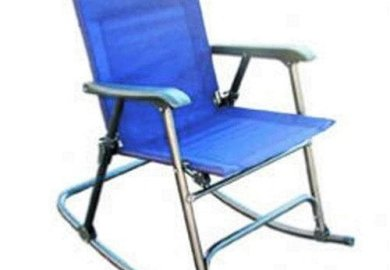 Folding Rocking Chair Kmart