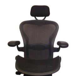Aeron Chair Sale Ergonomic Cost Cheap Buy Headrest For Herman Miller Mesh 29