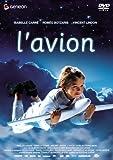 フランスの映画監督セドリック・カーン作品「チャーリーとパパの飛行機」 Cédric Kahn  [DVD]