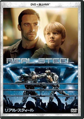 リアル・スティール DVD+ブルーレイセット [Blu-ray]