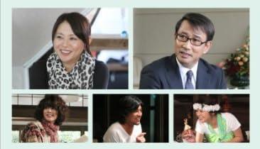 最後から二番目の恋 2012秋 [Blu-ray]