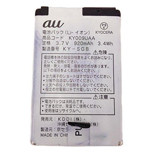 中古良品 Bランク 電池パック 【京セラ】純正品  K011 K009バッテリー 4492 KY009UAA