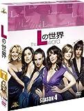Lの世界 シーズン4 (SEASONSコンパクト・ボックス) [DVD]