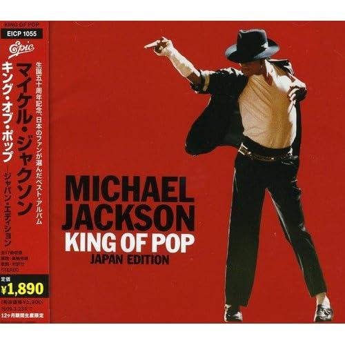 キング・オブ・ポップ-ジャパン・エディション