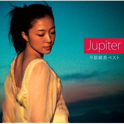 Jupiter~平原綾香ベスト(初回生産盤)(DVD付)をAmazonでチェック!