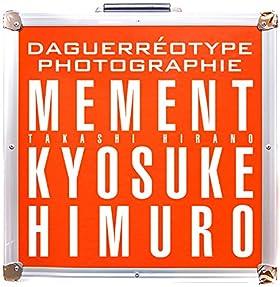 MEMENT KYOSUKE HIMURO TAKASHI HIRANO 1998-2015