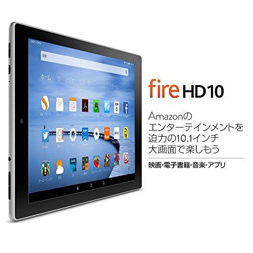 Fire HD 10 タブレット 16GB、シルバー